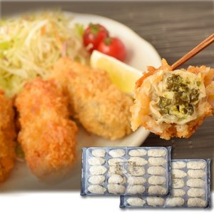 《送料無料》邑久産 大粒カキフライ 2袋(1袋20粒入:1粒 30g)※冷凍 sea ○|tsukijiichiba
