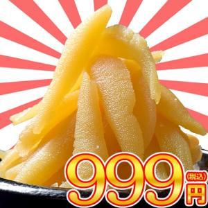北海道加工 本間水産 プチ数の子 1袋250g(25本前後入り)※冷凍|tsukijiichiba
