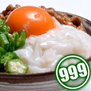 期間限定 999円セール いかそうめん やりいかソーメン 450g×2P 計900g イカソーメン イカそーめん 刺身 イカ刺し 冷凍 tsukijiichiba