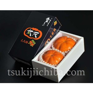『太天柿(たいてんがき)』愛媛県産 特選品(2玉入・1玉600g以上)送料無料|tsukijiichiba