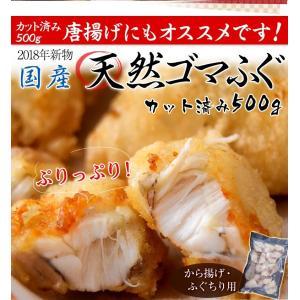 ふぐ フグ 河豚 天然ゴマふぐ切り身 青森県産 ゴマフグ 使用 お手軽 500g 冷凍|tsukijiichiba