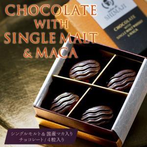 『CHOCOLATE WITH SINGLE MALT & MACA(シングルモルト&国産マカ入り チョコレート)』 4粒入り ☆|tsukijiichiba