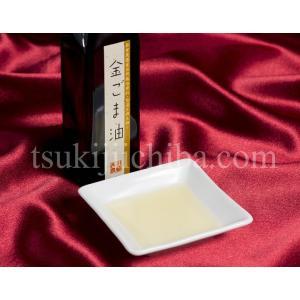 非焙煎・無ろ過 「生搾り 金ごま油」 鳥取県産 110g ○|tsukijiichiba