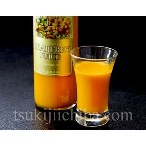 『シーベリー(サジー)100%果汁』 北海道産 希釈タイプ無糖 300ml×3本 ○|tsukijiichiba