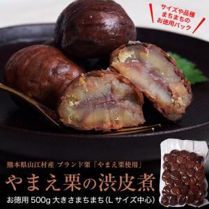 熊本県山江村産「やまえ栗の渋皮煮」お徳用500g ○|tsukijiichiba