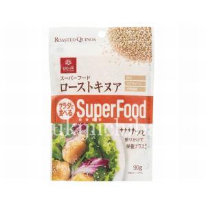 そのまま食べられる『ローストキヌア』 90g ○|tsukijiichiba