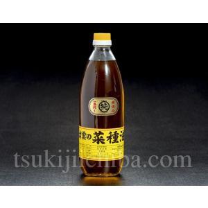 影山製油所 国産「菜種油(ななしきぶ)」 圧搾一番搾り 920g|tsukijiichiba