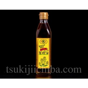 影山製油所 国産「菜種油 生搾りキラリボシ」 圧搾一番搾り 270g|tsukijiichiba
