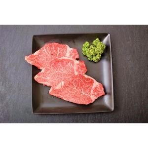 【賞味間近】肉 牛肉 黒毛和牛 ヒレステーキ A4ランク以上 100g×3枚 計300g 牛 ヒレ肉...