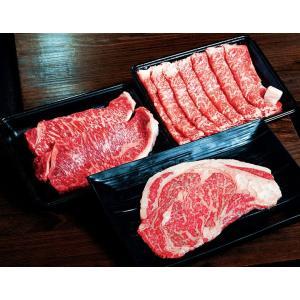 黒毛和牛3種 計1kg(サーロインステーキ、焼肉用リブロース、すき焼き用ロース)※冷凍【★】送料無料|tsukijiichiba