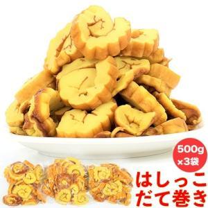 訳あり はしっこ 伊達巻 500g×3袋 計1.5kg 切り落とし 伊達巻き だて巻 だてまき おせち 冷凍 送料無料 tsukijiichiba