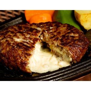 肉 にく ニク チーズを閉じ込めた ハンバーグ  150g×8P 2袋 計2.4kg 冷凍 送料無料|tsukijiichiba