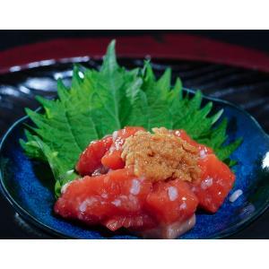 誉食品『紅鮭山わさびこうじ漬』ロシア産原料使用 200g×2パック ※冷凍 tsukijiichiba