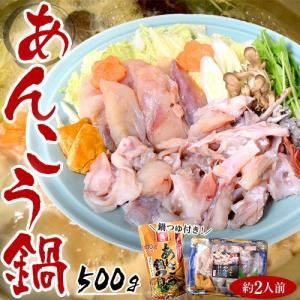 あんこう鍋セット(国内産あんこう約500g+鍋つゆ付き)※冷凍 sea ○ tsukijiichiba