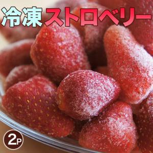 冷凍ストロベリー 約500g×2袋 frt ○|tsukijiichiba