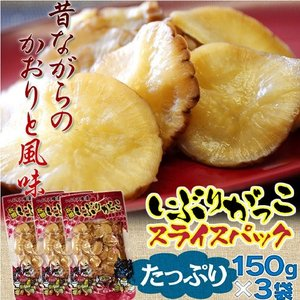 秋田の郷土食「いぶりがっこ」 ぬか漬けのまろやかな味わいに燻製のかおりが相まった、風味豊かな漬物です...