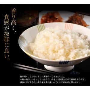 ニッポンの朝ごはん! 和朝食で美味しく健康に!