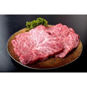 【緊急スポット!!】 訳あり 黒毛和牛 賞味期限間近の 『仙台牛』バラカルビ(焼肉用)200g 冷凍|tsukijiichiba