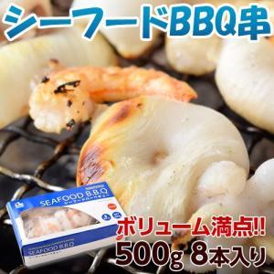 バーベキューに最適!「シーフードBBQ串」 500g(8本) ※冷凍☆|tsukijiichiba