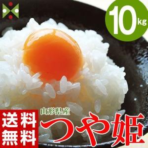 送料無料 山形県産 つや姫 白米 10kg(5kg×2袋) 常温 産地直送|tsukijiichiba