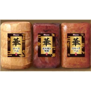 ハム ハムギフト3種セット ロースハム380g 直火焼き焼豚180g スモークハム180g 合計740g ギフト 冷蔵 同梱不可 送料無料|tsukijiichiba