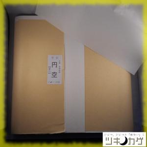 <中国・安徽宣紙>半切 【円空・厚口】 100枚|tsukinokage