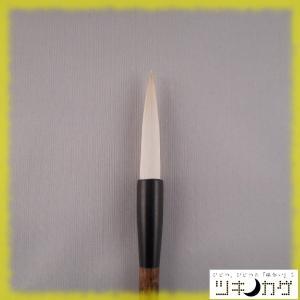 影法師(羊毛10×45mm)|tsukinokage|02