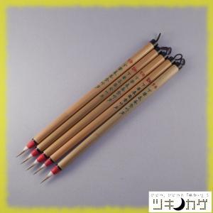 【5本セット】唐筆 下筆春蚕食叶声|tsukinokage