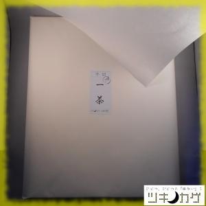 手漉画仙紙 半切 【一茶】 100枚|tsukinokage