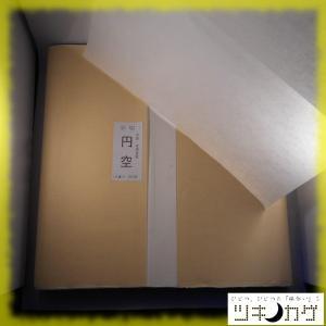 <中国・安徽宣紙>半切 【円空】 100枚|tsukinokage