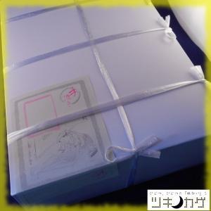 手漉半紙【砂丘】<1,000枚>|tsukinokage