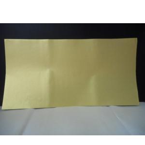 泥金箋<35×68cm>(10枚)|tsukinokage