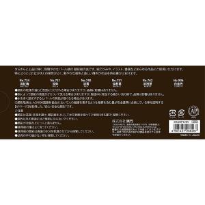呉竹 顔彩 顔彩耽美 パールカラーズ 6色セット  MC20PC/6V -水彩顔彩-|tsukinokage|05