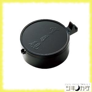 (1個)呉竹  雲月硯 水仙 / 黒 HB4-1 -硯 墨池- tsukinokage