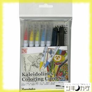 呉竹 カレイドラインズ カラーリング カードセット★【トランプ柄】 (KLCC-1)|tsukinokage