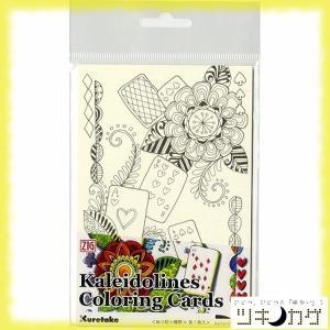 呉竹 カレイドラインズ カラーリング カード☆【トランプ柄】 (KLCC-101)|tsukinokage