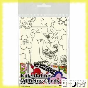 呉竹 カレイドラインズ カラーリング カード☆【花札柄】 (KLCC-102)|tsukinokage