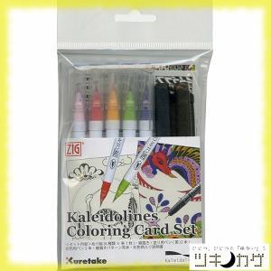 呉竹 カレイドラインズ カラーリング カードセット★【花札柄】 (KLCC-2)|tsukinokage