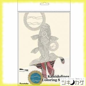 呉竹 カレイドラインズ カラーリングシート-01- A4サイズ5種 (KLCS-1)|tsukinokage
