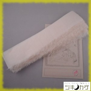 耳付 短冊<小> 手漉純楮紙/薄口(100枚)|tsukinokage