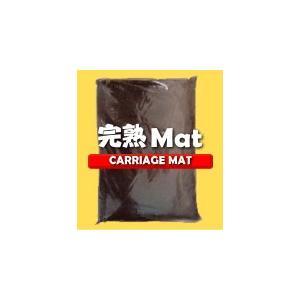 完熟Mat-10L(昆虫マット・発酵マット)