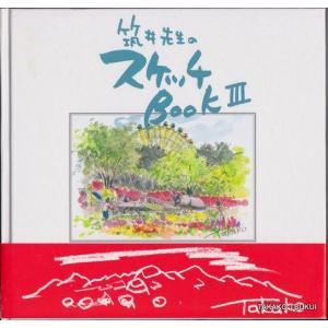 画集 スケッチブック 3|tsukuitakako