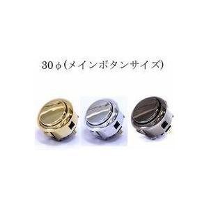 メタリックハメ込み式押しボタン30Ф銀 OBSJ-30-AG|tsukumo-y