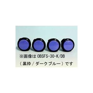 静音ハメ込み式押しボタン30Ф黒 OBSFS-30-K|tsukumo-y