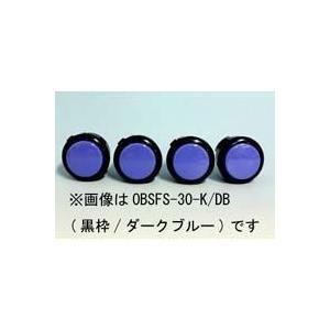 静音ハメ込み式押しボタン30Ф黒枠ダークグレー OBSFS-30-K/DH|tsukumo-y
