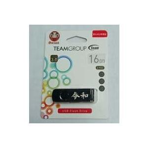 「令和」改元記念USBメモリ TG016GE902REB3|tsukumo-y