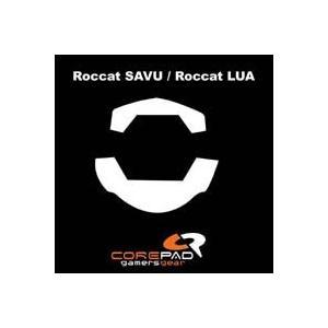 Skatez for Roccat SAVU / Roccat LUA (CS28340)|tsukumo-y