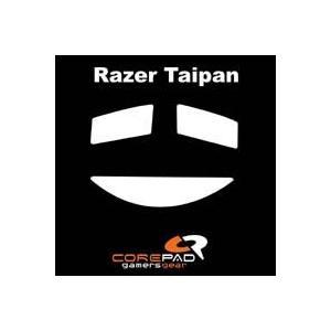 Skatez for Razer Taipan (CS28360)|tsukumo-y