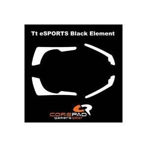 Skatez for Tt eSPORTS Black Element (CS28400)|tsukumo-y