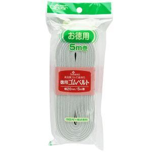 丈夫で伸縮性にすぐれた高品質のゴム紐 お得な5m巻きです   CL26-075 15mm幅 5m巻 ...